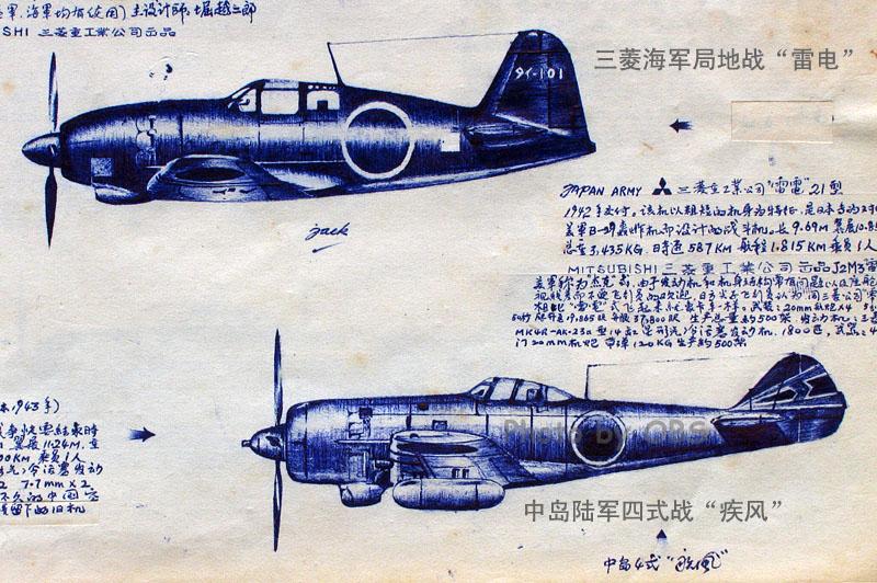 圆珠笔画的漂亮的飞机图纸画