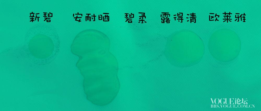7清爽2.jpg