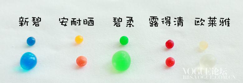 9补水保湿.jpg