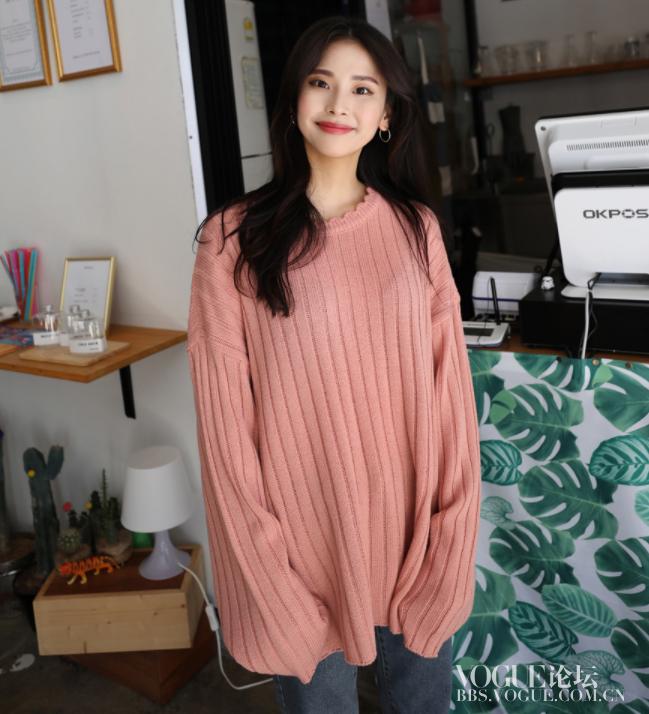 粉色长款毛衣.png