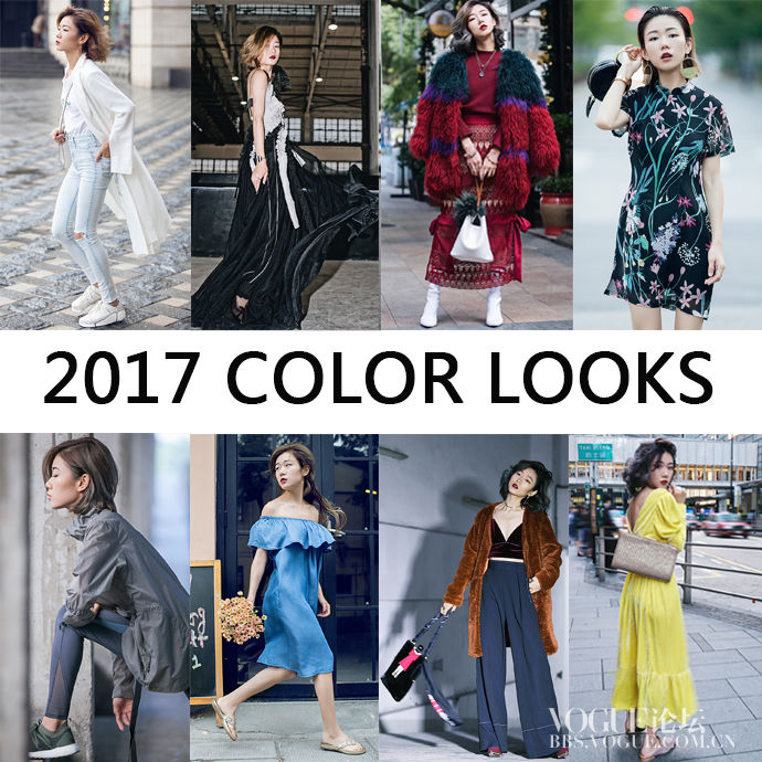 2017lookbook.jpg