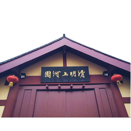 QQ图片20180125194615_副本.jpg