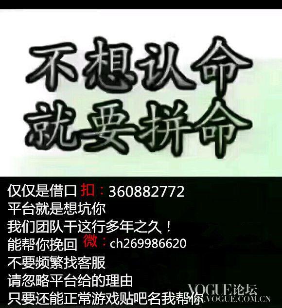 QQ图片20190806141458_副本_wps图片_副本.jpg