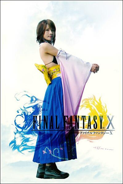 [最终幻想x]尤娜-魂之舞cos cosplay