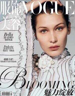 《Vogue服饰与美容》4月号