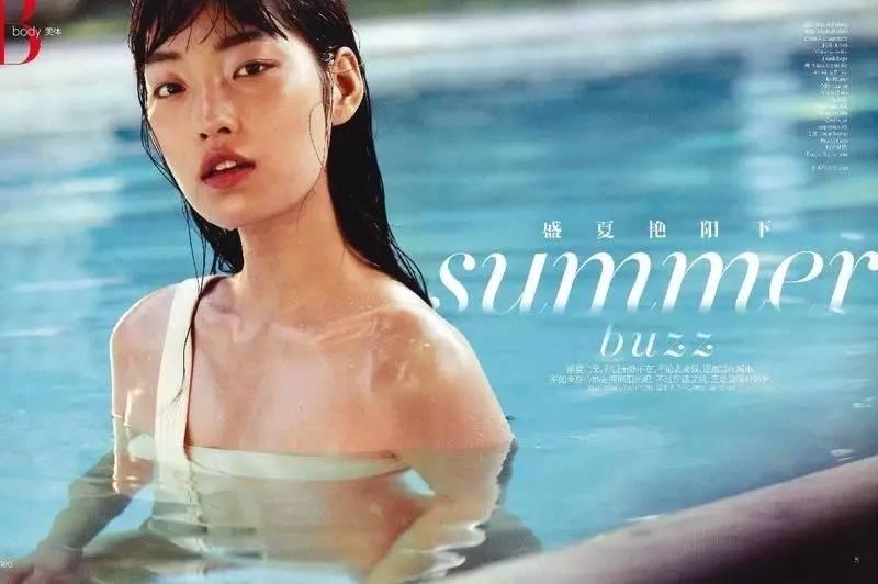 《VOGUE》中国版2017年 7月大片