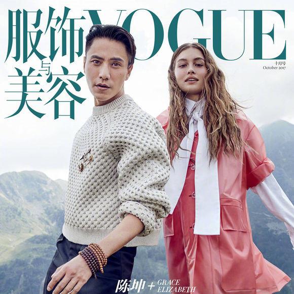 《Vogue服饰与美容》中国版10月