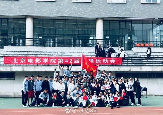 王俊凯参加北电运动会