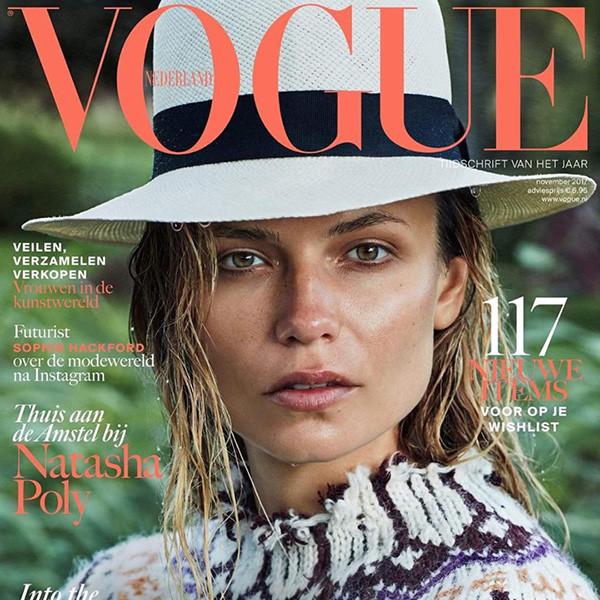 《Vogue》荷兰版11月号