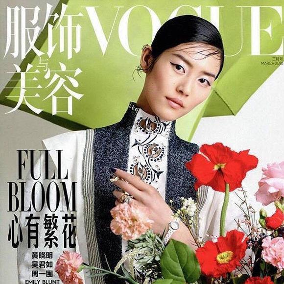 中国版《Vogue》2018年3月刊