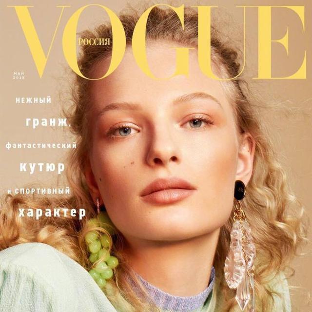 俄罗斯版《Vogue》2018年5月刊