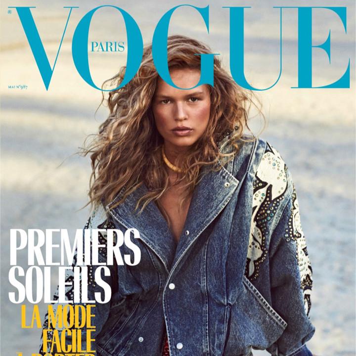 法国版《Vogue》2018年5月刊