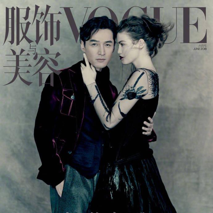 胡歌登《vogue》六月刊封面