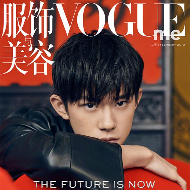 《VogueMe》2019年2月号封面