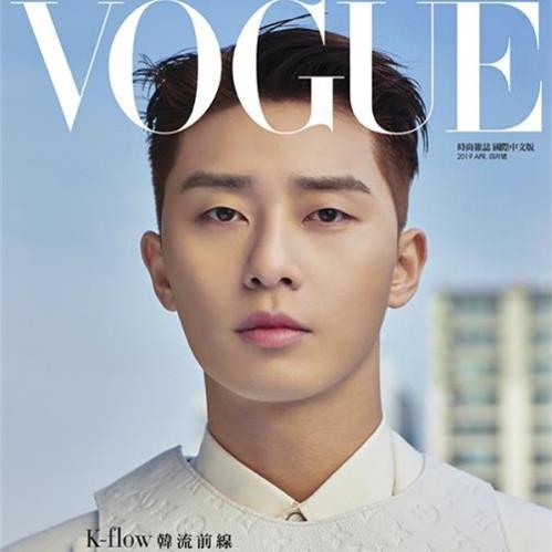 台湾版《Vogue》2019年4月刊