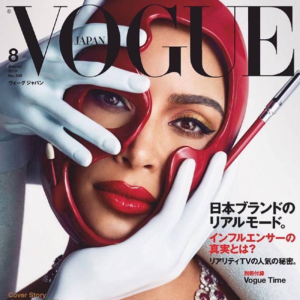 日本版《Vogue》2019年8月刊