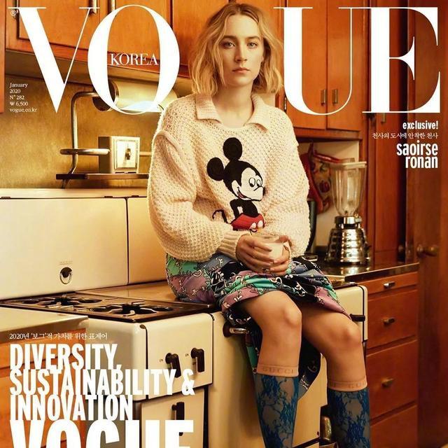 韩国版《Vogue》2020年1月刊