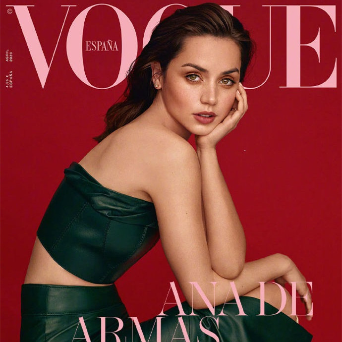 西班牙版《Vogue》2020年4月刊