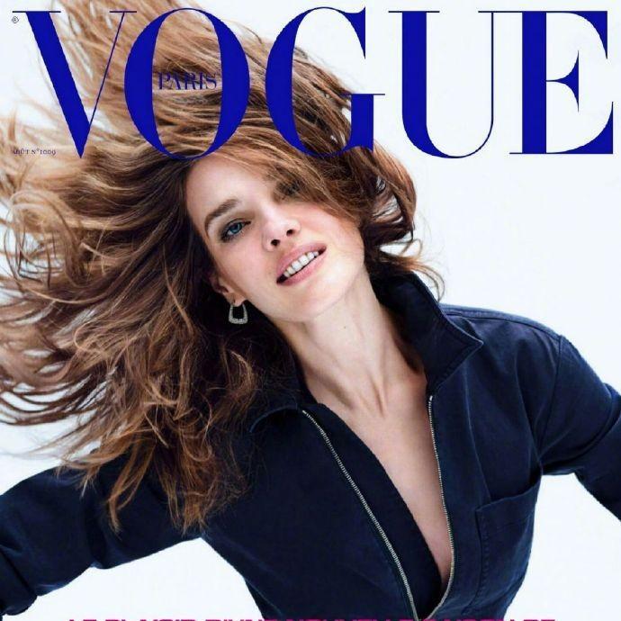 巴黎版《Vogue》2020年8月刊