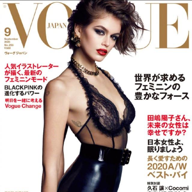 日本版《Vogue》2020年9月刊